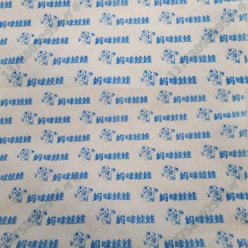 膏药贴水刺无纺布生产厂家 定制药贴水刺布底布