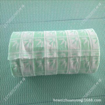 优价供应多种天然竹纤维水刺无纺布