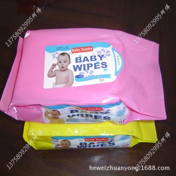 婴儿柔湿巾生产厂家 定做多种保养清洁湿巾水刺布