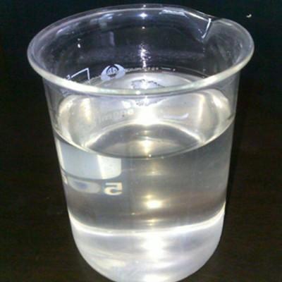 洗涤用低模液体泡花碱(硅酸钠、水玻璃)