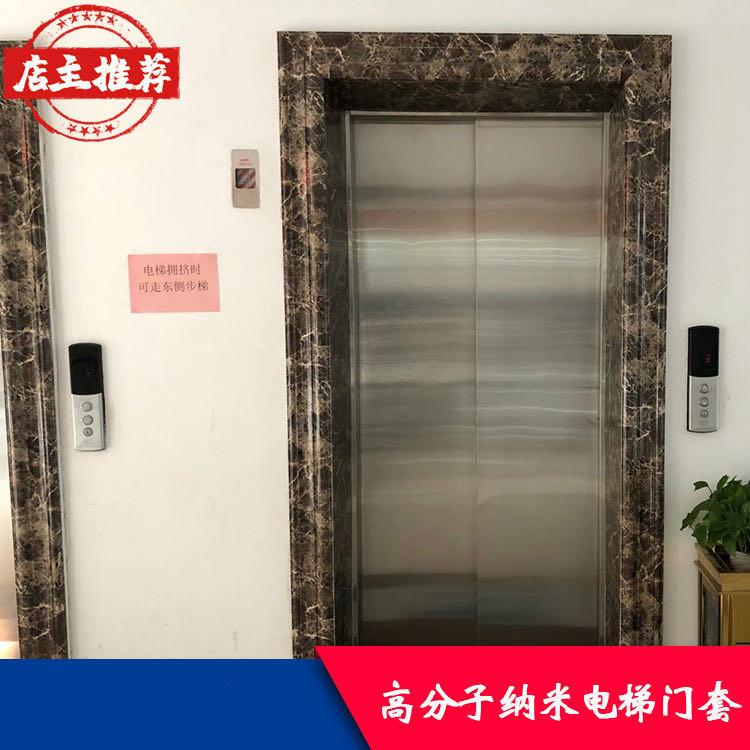 电梯门套  石塑电梯门套