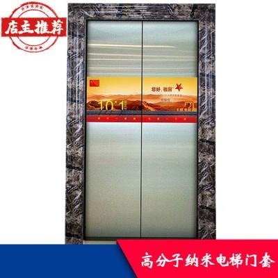 青岛 石塑电梯门套 厂家销售