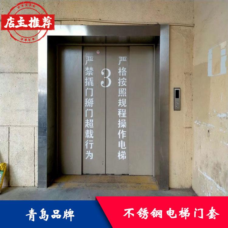 不锈钢电梯门套  供应不锈钢电梯门套