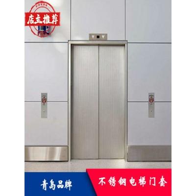 不锈钢电梯门套   不锈钢电梯门套加工定做